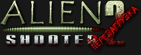 Alien Shooter 2 - Reloaded