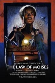 Закон Мойсея (2019)