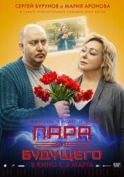 Скачать Торрент Комедия Эротика