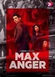 Макс Энгер - С одним открытым глазом (2021)