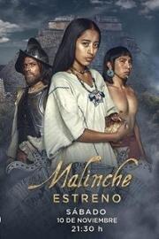 Малинче (2018)