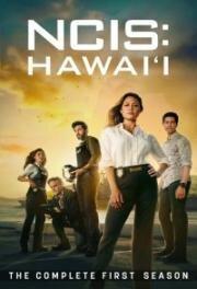 Морская полиция: Гавайи (2021)